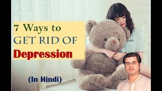 how to get out of depression || how to overcome depression by Vivek Rathore || In Hindi