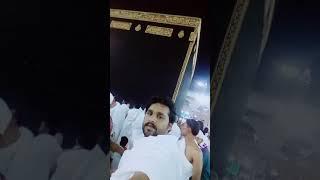 Ammi jaan Makkah mukarma(17)