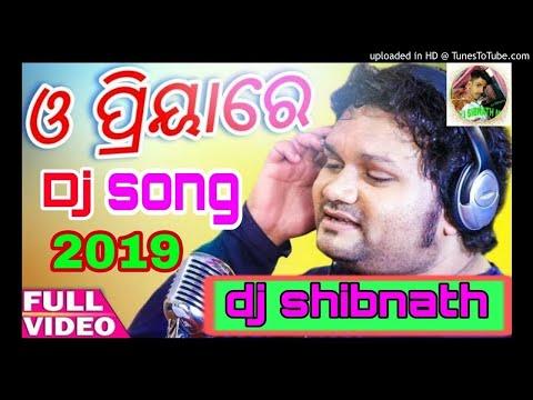 O Priya Re New Odia 2019 Dj Song [dj Shibnath Mix]