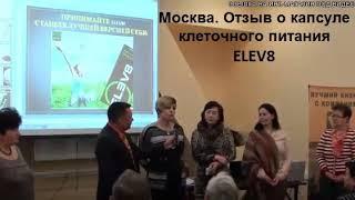 Минск Купить Капсулы Для Похудения