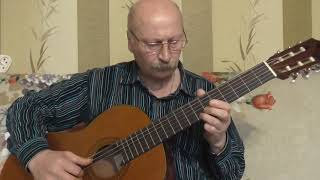 Грустная румба - О. Копенков (Sad rumba - O. Kopenkov)