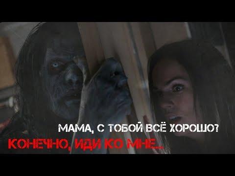 """ПЕРЕПИСКА """"МАМА ХОЧЕТ СЪЕСТЬ МЕНЯ"""" в ВКОНТАКТЕ"""
