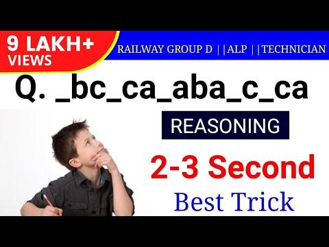 Railway Reasoning online class// हर बार एक प्रश्न जरूर पूछा जाता है //