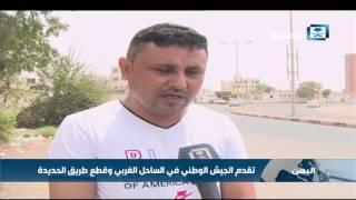 الجيش الوطني يسيطر على السلاسل الجبلية لمعسكر خالد بن الوليد