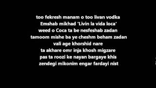 Zedbazi - Tabestoon Kootahe lyrics