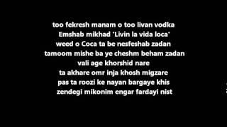 Zedbazi - Tabestoon Kootahe lyrics