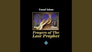 Prayers - I Am Indeed Close (Surah al-Baqarah)