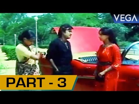 Maaveeran Tamil Movie Part 3 | Rajinikanth | Ambika | Jaishankar