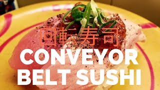 """Higher-Class"" Conveyor Belt Sushi in Japan ~ 回転寿司 (Kaiten Zushi) ~ Cooking with Mira"