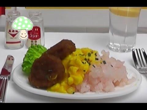 Plate lunch making in licca-chan kitchen!konapun リカちゃんキッチンでプレートランチづくり こなぷん