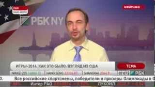 Западные СМИ о Сочи 2014 Кроме хоккея, все сработало на план Путина(Если церемония торжественного открытия XXII зимних Олимпийских игр в Сочи стала для некоторых зарубежных..., 2014-02-24T19:16:52.000Z)