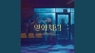 Youtube: TONIGHT / B1A4