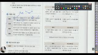 5382 [ 국어과외 ] 메밀꽃 필 무렵 안재훈 각색