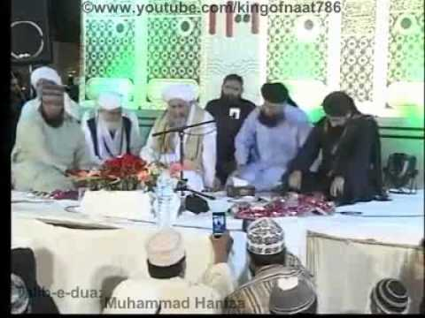 Owais raza qadri in full wajad !! Exclusive full Exclusive !!