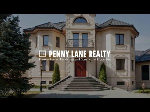 Лот 22535 - дом 750 кв.м., деревня Жуковка, Рублево-Успенское шоссе | Penny Lane Realty