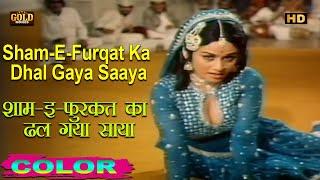 Sham E Furqat Ka Dhal Gaya Saaya - Item Song - Lata, Prem Nath @ Sanyasi - Manoj Kumar, Hema Malini