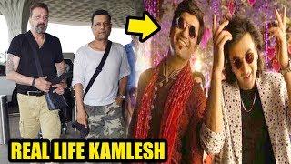 Sanjay Dutt संजू फिल्म मैं दिखाए असली दोस्त Kamlesh के साथ उनके घर New York जाते हुए मुंबई Airport
