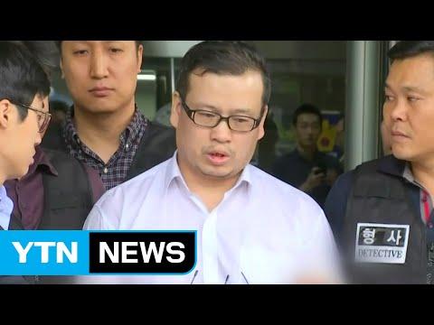 """오패산터널 총격범 성병대 """"내가 암살될 수 있다"""" / YTN (Yes! Top News)"""