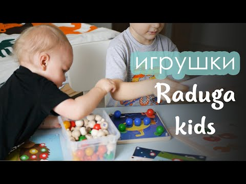 ИГРОТЕКА, наборы от Raduga Kids
