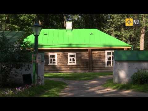Турозамещение: в России решили воссоздать атмосферу дворянских усадеб