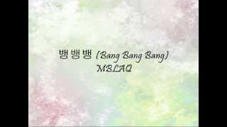 MBLAQ - ??? (Bang Bang Bang) [Han & Eng] MP3