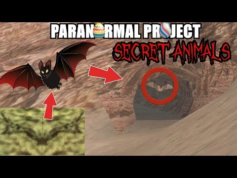 SECRET ANIMALS in GTA San Andreas - PARANORMAL PROJECT 78