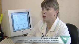 видео нарколог москва