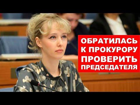 Смелая депутат Енгалычева
