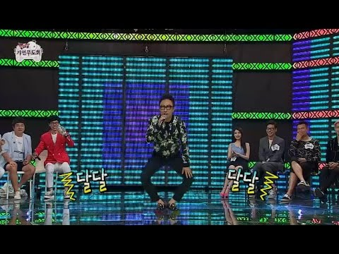 【TVPP】Park Myung Soo – who's your mama? , 박명수 – 어머님이 누구니 @ Infinite Challenge