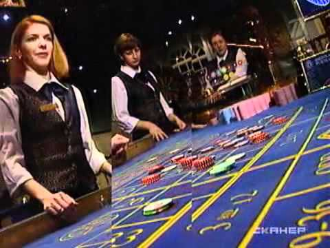 Сканер - Почти все о казино