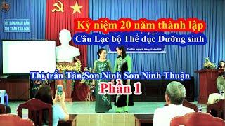 Kỷ niệm 20 năm thành lập CLB Thể dục Dưỡng sinh thị trấn Tân Sơn Ninh Sơn Ninh Thuận || Phần 1