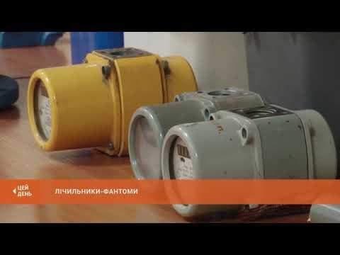 Подводные камни услуги установки счетчиков газа. Криворожгаз информирует