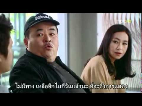 ซีรีส์เกาหลี 2011   Heartstrings ซับไทย ตอนที่ 31 5