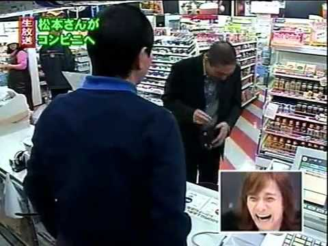 Matsumoto H. goes to the convenience store