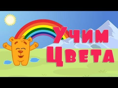Заботливые мишки - смотреть онлайн мультфильм бесплатно