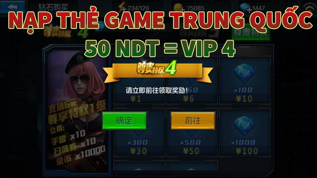 Chiến Dịch Huyền Thoại – Nạp thẻ game trung quốc, thẻ QQ, nạp VIP cdht Trung Quốc