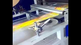 PZM-1400/1600 Micro-Computer Control Automatic Folding Machine