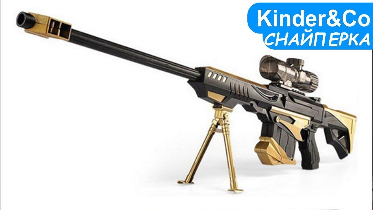 Barrett 50-Cal Rifle Under Fire - YouTube