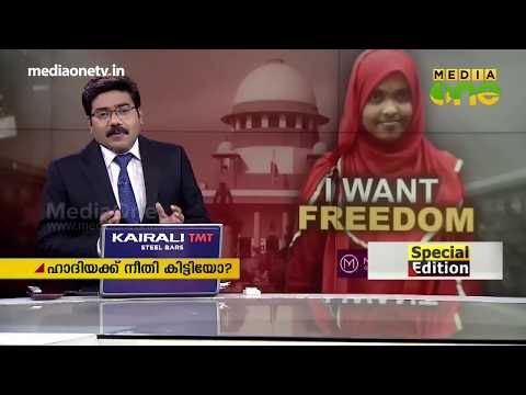 Special Edition | I WANT FREEDOM 27-11-17
