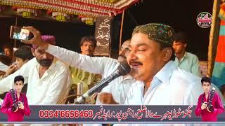 Kamal_Yar_Taan_Wat_Yar_Hondin (Official Video) Parvez Saqi New Saraiki Latest Song 2021 Jugno Studio