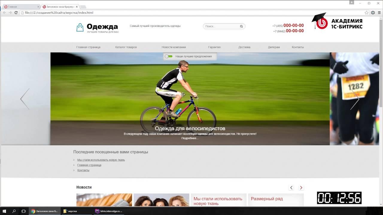 купить американские для накрутки посетителей на сайт Cписки Рабочих Прокси Накрутки Посетителей На Сайт proxy ip Купить американские прокси для накрутки посетителей на сайт