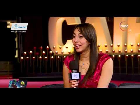 """مهرجان القاهرة السينمائي - لقاء بطلة الفيلم التونسي """"بيك نعيش"""" motarjam"""