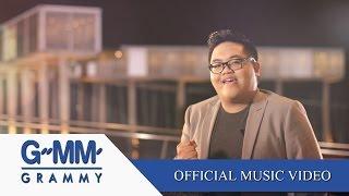 หนึ่งหัวใจ - โดม จารุวัฒน์ 【OFFICIAL MV】