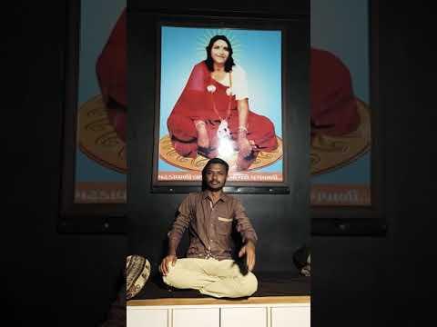 Sonal Maa No Bhav