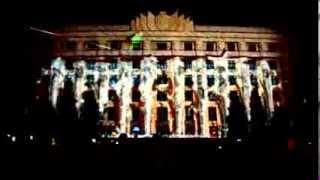 Лазерное шоу на День города Харькова 23 08 2013