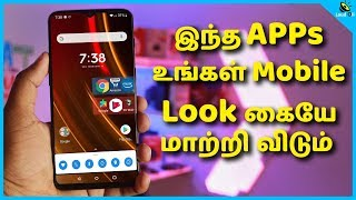 Change your Mobile look - Customize your Android Mobile in Tamil - Loud Oli Tech