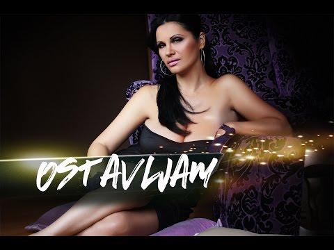 JANA - OSTAVLJAM - 2015 (Audio)