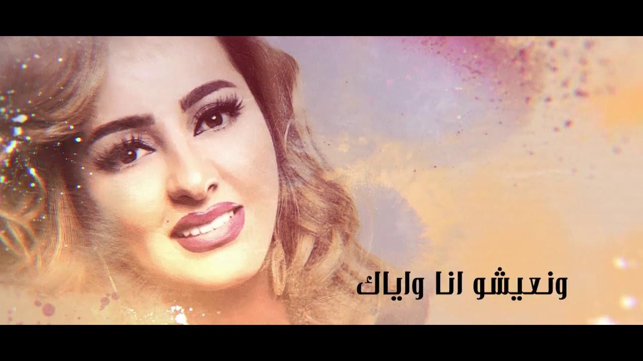 Zina Daoudia - Win Rah Lgalb [Cover Cheb Hakim] (2020) / زينة الداودية - وين راح القلب