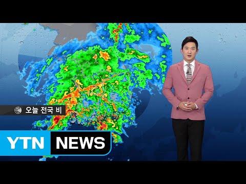 [날씨] 오늘 전국에 가을비...남해안 150mm 이상 호우 / YTN