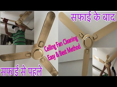 Ceiling Fan Cleaning Simple Easy and Best Method. Ceiling Fan Cleaning at home. Cleaning Solution